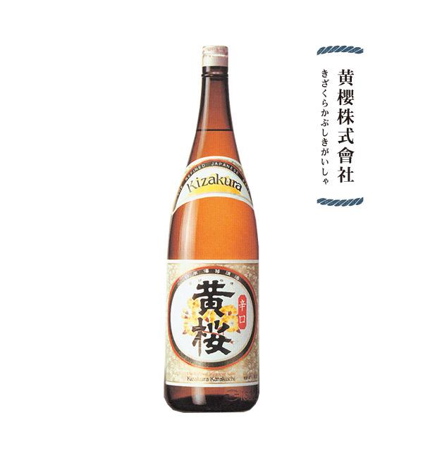黃櫻辛口清酒 1800ml