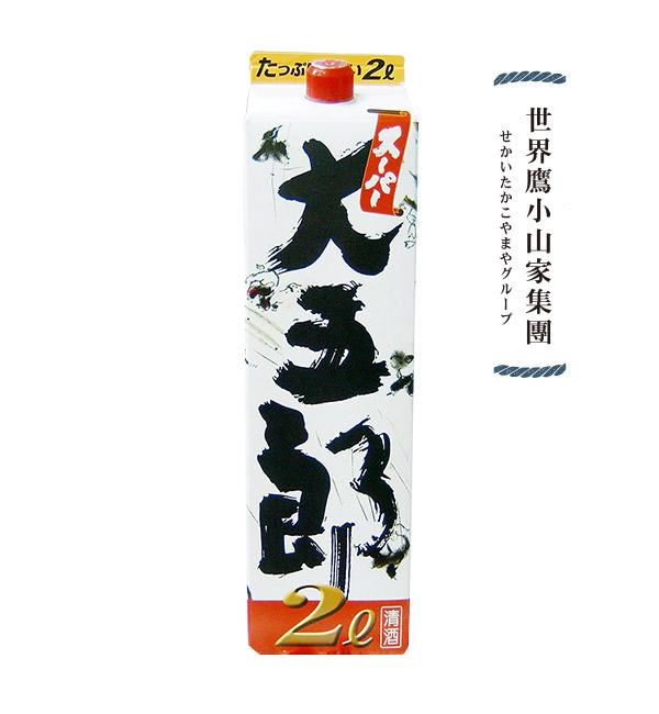 大五郎清酒 2000ml