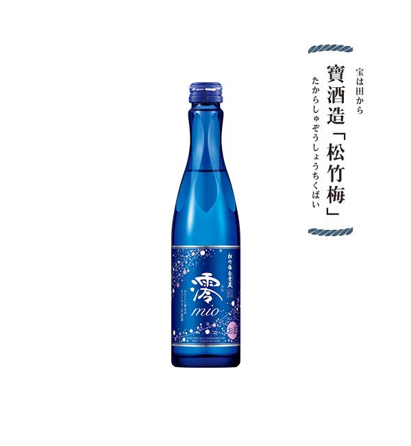 松竹梅 白壁藏澪 MIO氣泡清酒 300ml