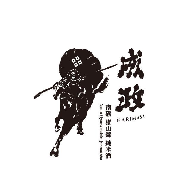 成政 雄山錦 純米酒 720ml