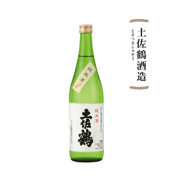 土佐鶴 和紙純米酒 720ml