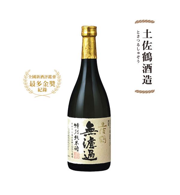 土佐鶴 無濾過特別純米酒 720ml