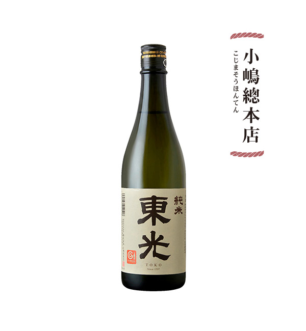 東光 純米酒 720ml