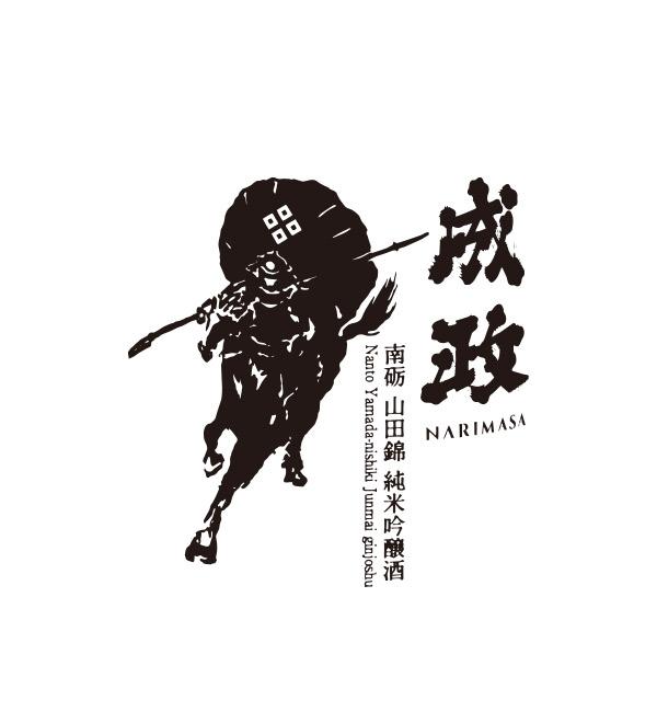 成政 山田錦 純米吟釀 720ml