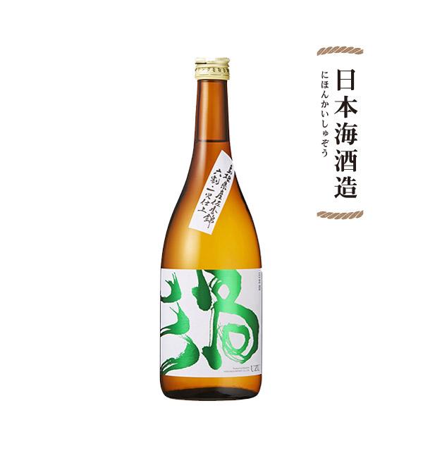 渦 純米吟釀 佐香錦六割 720ml