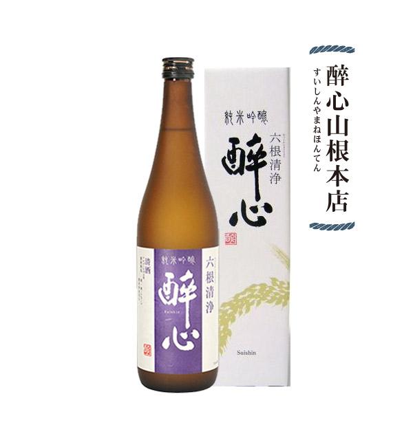 醉心 六根清淨 純米吟釀酒 720ml