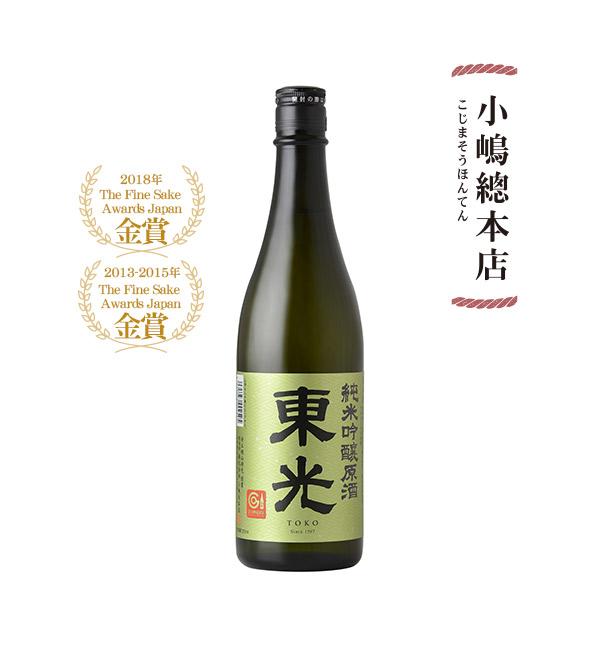 東光 純米吟釀原酒 720ml