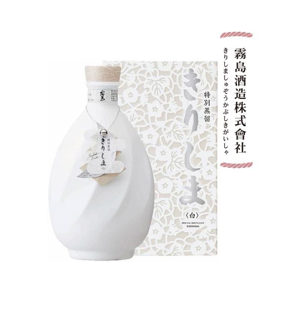 特別蒸餾霧島燒酎(白) 720ml
