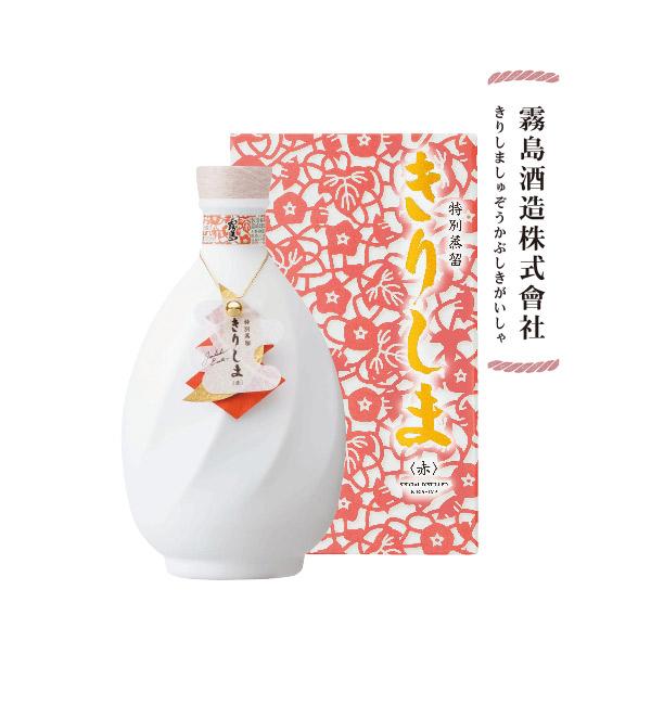 特別蒸餾霧島燒酎(赤) 720ml