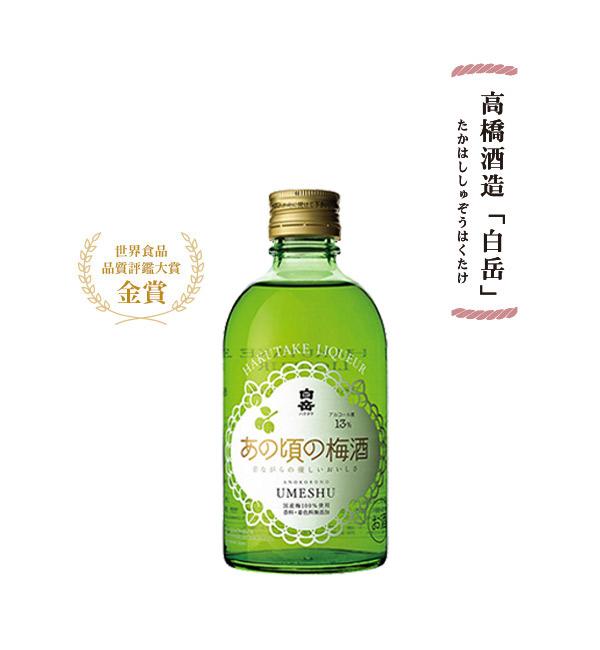 白岳 古早青梅酒 300ml
