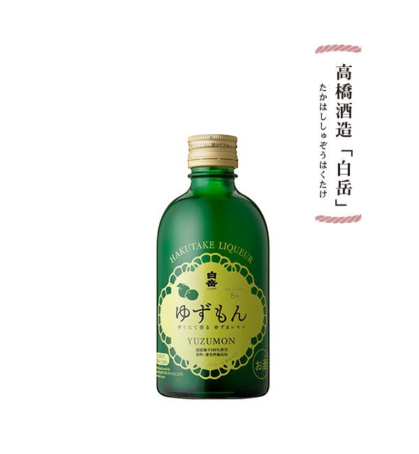 白岳 微醺香柚酒 300ml