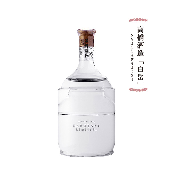 HAKUTAKE Limited. 720ml