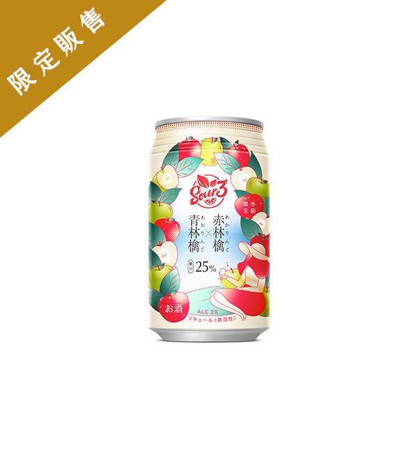 SOUR3沙瓦 紅蘋果&青蘋果風味 350ml(24入)