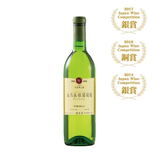 EDEL WEIN 五月長根葡萄園 白葡萄酒 720ml