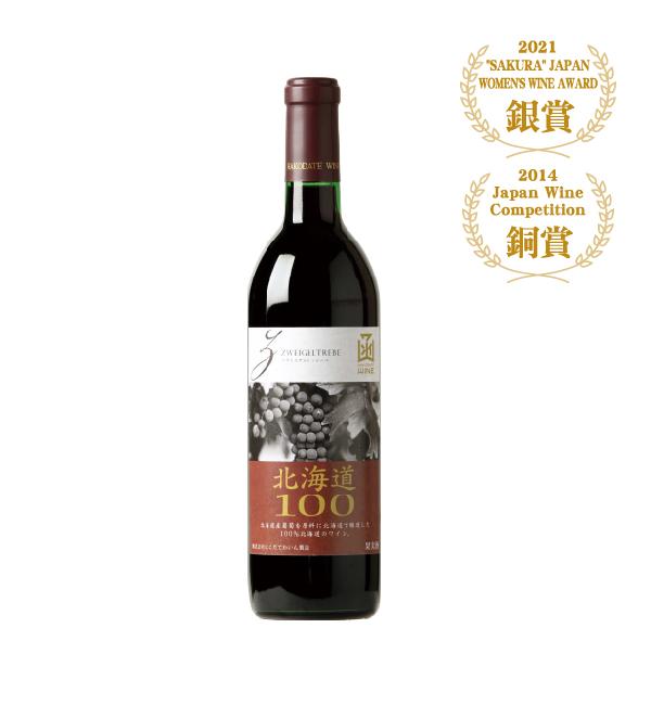 函館 北海道100茨威格 紅葡萄酒 720ml