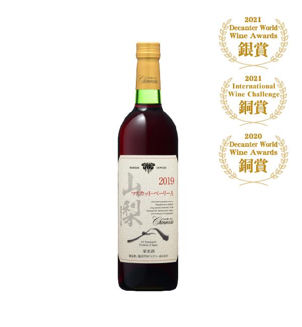 盛田甲州 Chanmoris麝香貝利A紅葡萄酒 750ml