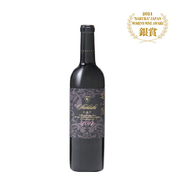 安心院 小公子紅葡萄酒 720ml