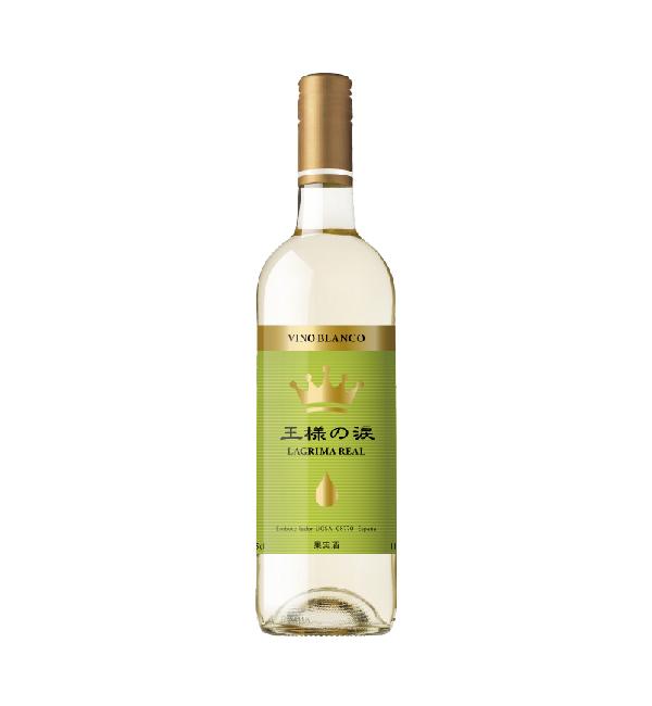王樣的淚 白葡萄酒 750ml