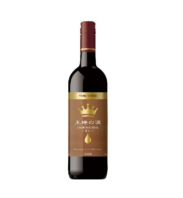 王樣的淚 紅葡萄酒(甘口) 750ml