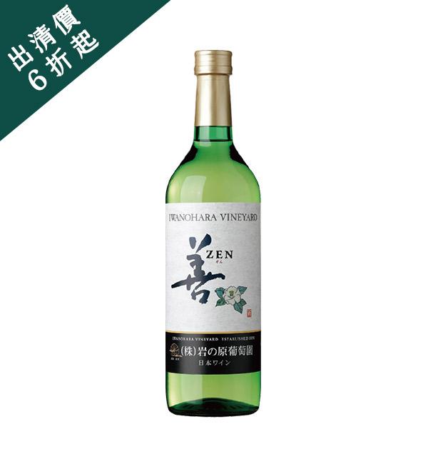 岩之原 善白葡萄酒 720ml