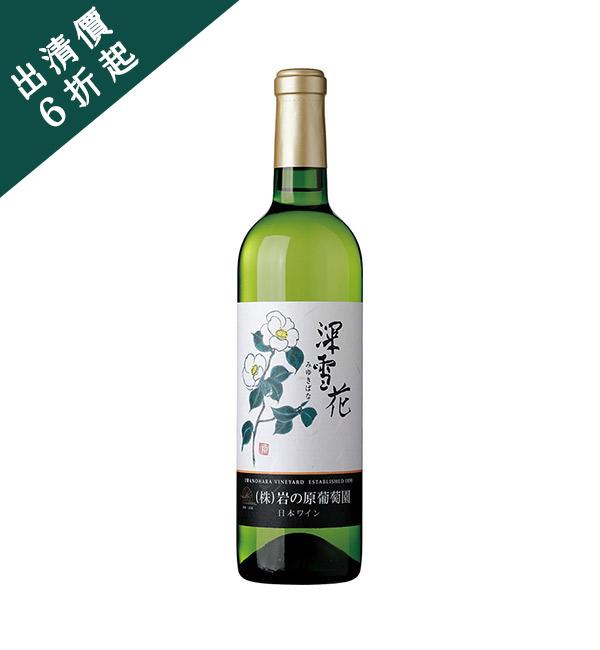 岩之原 深雪花白葡萄酒 720ml