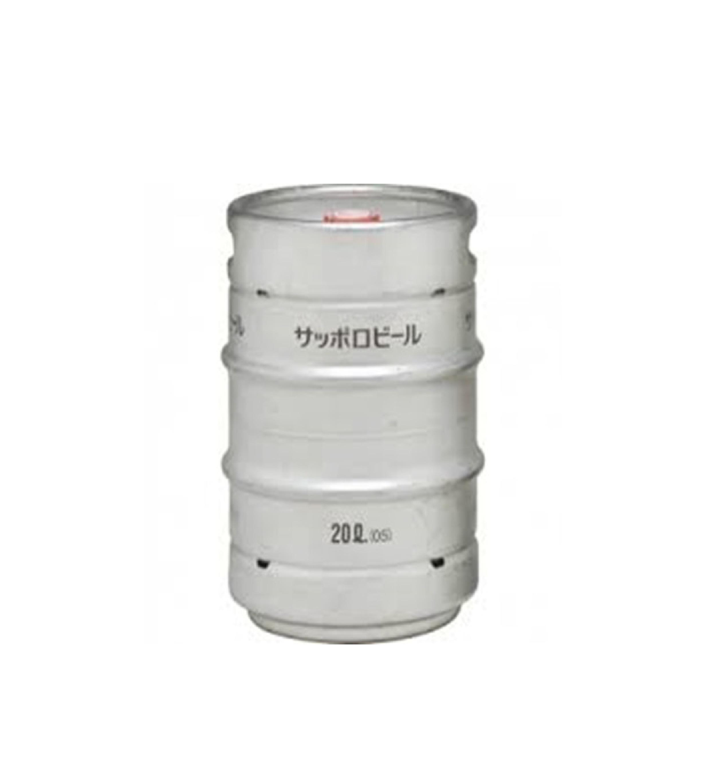 SAPPORO 桶裝生啤酒 20L