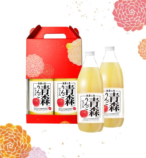 【蘋安如意禮盒組】100%日本青森縣產蘋果汁 1000ml (2入禮盒組)