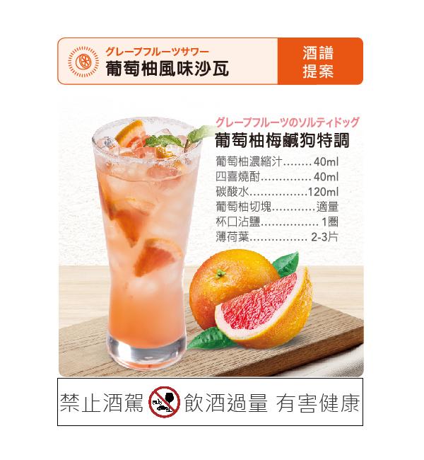 三田飲料 葡萄柚濃縮汁 1000ml