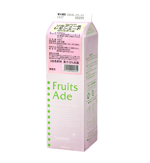 三田飲料 海鹽檸檬風味濃縮汁 1000ml