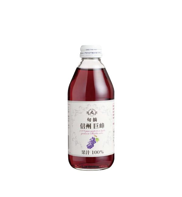 ALPS 旬摘 信州巨峰葡萄果汁 250ml