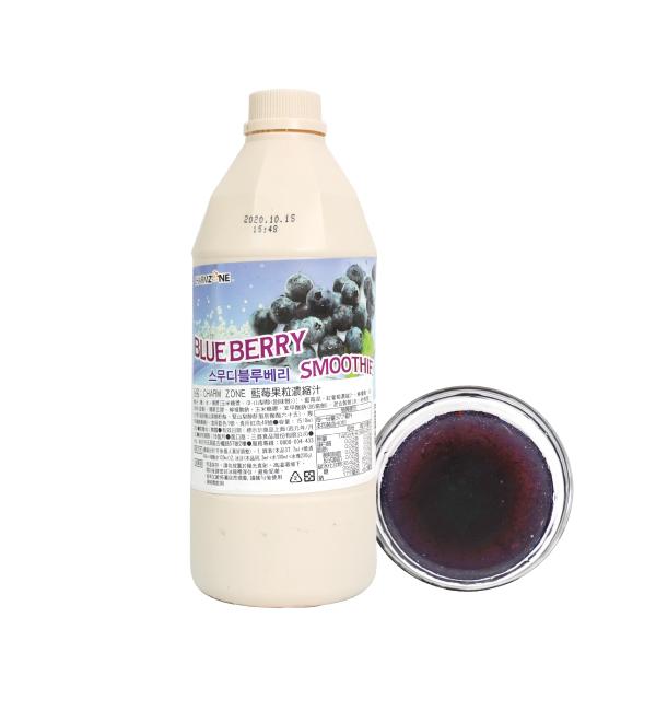 CHARM ZONE 藍莓果粒濃縮汁 2kg