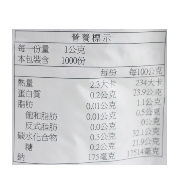 烹大師 鰹魚風味 1kg