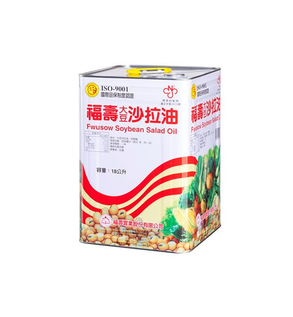 福壽大豆沙拉油 18L