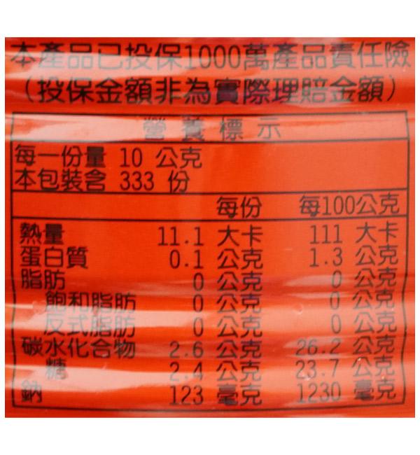 可果美 番茄醬 3330g