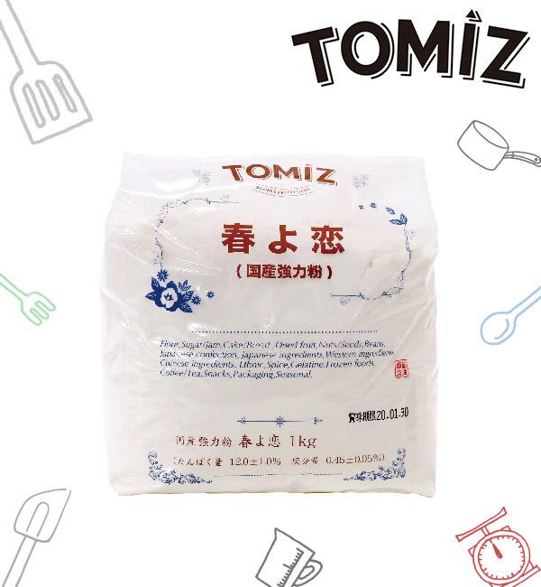 富澤商店 北海道春戀高筋麵粉 1kg