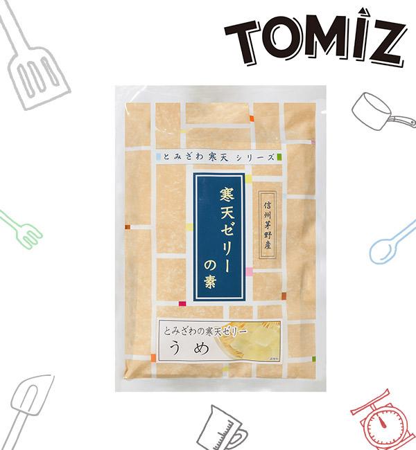 富澤商店 寒天粉 梅子口味 125g(2入)
