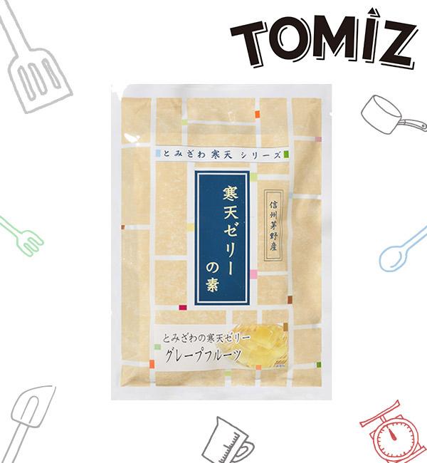 富澤商店 寒天粉 葡萄柚口味 125g(2入)