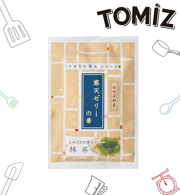 富澤商店 寒天粉 抹茶口味 125g(2入)