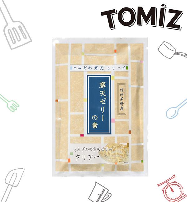 富澤商店 寒天粉 原味 125g(2入)