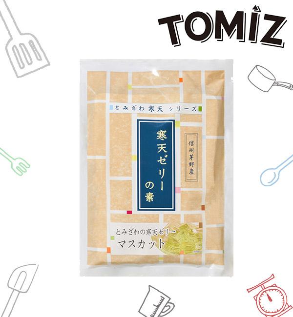 富澤商店 寒天粉 麝香葡萄口味 125g(2入)