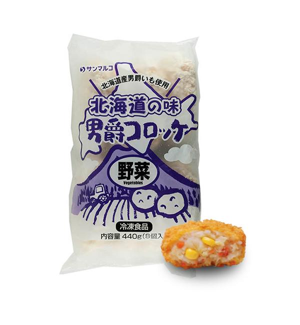 SF北海道男爵可樂餅 蔬菜口味 440g(8入/包)