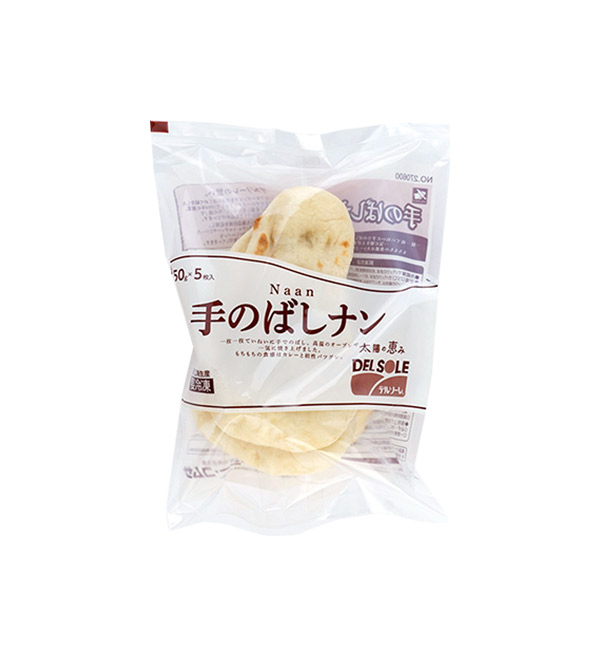 DELSOLE 印度烤餅 50g(5入)