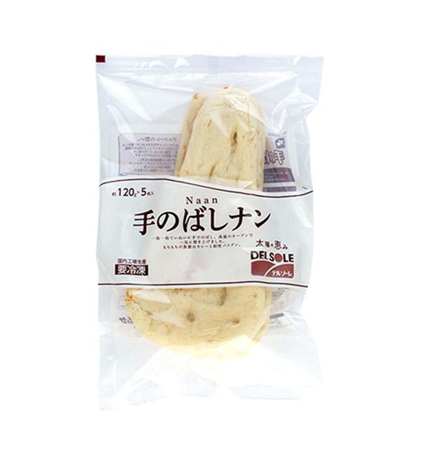 DELSOLE 印度烤餅 120g(5入)